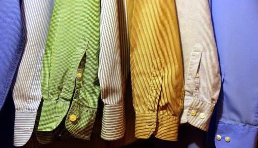 夏の暑い時期は長袖の方が涼しく感じる?効果的な服の色とは?