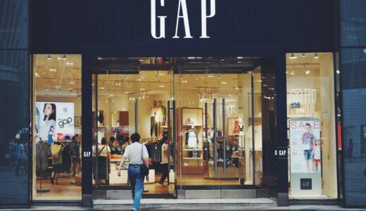 ギャップのシャツ→レディースサイズは【大きめ】キッズサイズも選択肢へ